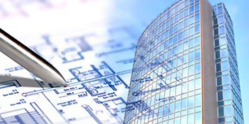 Проектирование зданий объектов сооружений